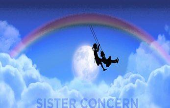 sister concern company